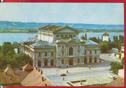 DROBETA TURNU SEVERIN TEATRUL ROMANIA POSTCARD USED - Rumänien