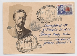MAIL Post Cover USSR RUSSIA Literature Writer Chekhov - 1923-1991 USSR