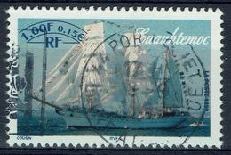 """France, """"ARM Cuauhtémoc"""", Mexican Ship, 1999, VFU - France"""