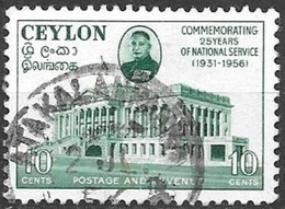 1956 Prime Minister, 10 Cents, Used - Sri Lanka (Ceylon) (1948-...)