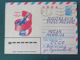 Russia USSR 1980 Stationery Cover To Yugoslavia - Plane - 1923-1991 URSS