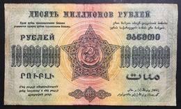 Russia Transcaucasia 10000000 Rubles 1923 Lotto 2348 - Russia
