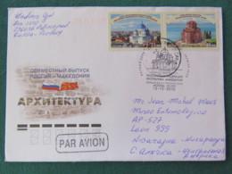 Russia 2016 Cover To Nicaragua - Church Churches - 1992-.... Fédération