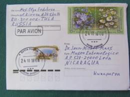 Russia 2016 Cover To Nicaragua - Flowers - 1992-.... Fédération
