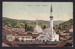 BOSNIA ERZEGOVINA SARAJEVO CAPAJEBO - Bosnia Y Herzegovina