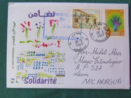 Algeria 2017 FDC Cover To Nicaragua - Hands - Building - Algeria (1962-...)