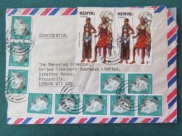 Kenya 1982 Cover To London - Traditional Costumes - Rocks Stones - Kenya (1963-...)
