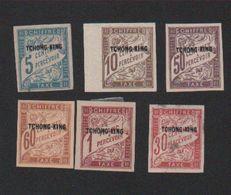 Faux Taxe Tch'ong-K'ing N° 1, 2,4,6,8 Et 9 Tous états Duval - Tch'ong-K'ing (1902-1922)