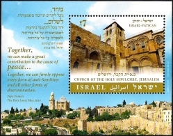 ISRAEL 2015 - Joint Issue With The VATICAN - The Church Of The Holy Sepulchre - Souvenir Sheet - MNH - Churches & Cathedrals