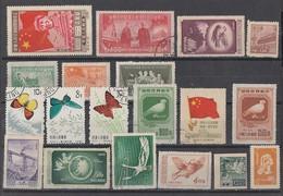 China Lot 19 Marken Gestempelt Und Ohne Gummierung - Briefmarken