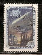 U.R.S.S.  N° 1942  OBLITERE - 1923-1991 URSS