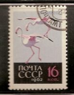 U.R.S.S.  N°  2613  OBLITERE - 1923-1991 URSS
