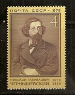 U.R.S.S.  N°  4497  OBLITERE - 1923-1991 URSS