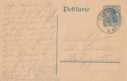DR Ganzsache KOS Bornum (Harz) 3.8.14 - Deutschland