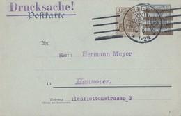 DR Ganzsache Maschinen-SST Kiel XXII. Dt. Philatag 14.8.10 - Deutschland