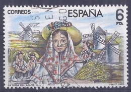 España-Spain. La Rosa Del Azafran (o) - Ed 2700, Yv=2322 - 1931-Hoy: 2ª República - ... Juan Carlos I