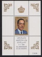 Maroc, Bloc Feuillet N 5*** Neuf TTB Anniversaire S.M Hassan Ll 1969 - Maroc (1956-...)