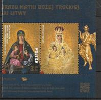 2018 Polen Mi. 5002 **MNH  300. Jahrestag Der Krönung Des Gnadenbildes In Der Basilika Mariä Heimsuchung, Trakai, Litaue - 1944-.... Republic