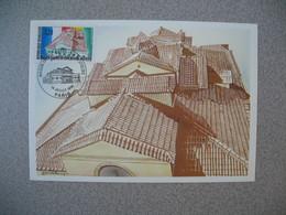 Carte-Maximum 1990   N°  2661 - Maximum Cards