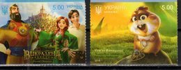 UKRAINE , 2018, MNH, CARTOONS, CASTLES, RODENTS, 2v - Childhood & Youth
