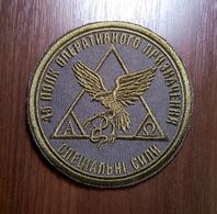 Patch 45th Regiment Of Operational Purpose National Guard Of UKRAINE Ärmelabzeichen Ecusson Parche - Ecussons Tissu