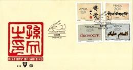 Venda - 1988 History Of Writing FDC # SG 171-174 , Mi 171-174 - Venda