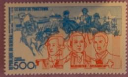 """SENEGAL ANNEE 1975 YT PA 150  NEUF """"BICENTENAIRE DE L INDEPENDANCE DES USA"""" - Senegal (1960-...)"""
