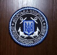 Patch Naval Guard Of State Border Guard Service Of UKRAINE Armed Forces NAVY Ärmelabzeichen Ecusson Parche - Ecussons Tissu