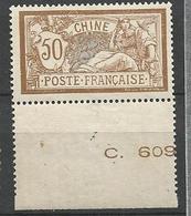 CHINE N°  30 NEUF** SANS CHARNIERE / MNH / Signé CALVES - Chine (1894-1922)