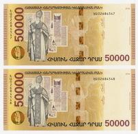 ARMENIA 50000 50.000 DRAM NEW HIBRYD BANKNOTE 2018 ABSOLUTELY UNC - Arménie