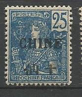 CHINE N°  70 Gom Coloniale NEUF** SANS CHARNIERE / MNH - Chine (1894-1922)