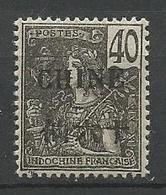 CHINE N°  71 Gom Coloniale NEUF** SANS CHARNIERE / MNH - Chine (1894-1922)