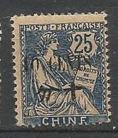 CHINE N° 87 NEUF** SANS CHARNIERE / MNH - Chine (1894-1922)