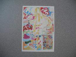Carte-Maximum 1989   N°  2606 - Maximum Cards