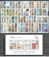 ITALIA REPUBBLICA - 1997 - Annata Completa - 64 Valori + 1 BF - Complete Year - ** MNH/VF - Annate Complete