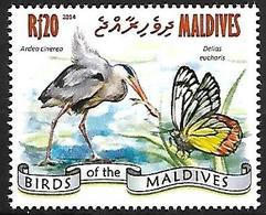 Maldives 2014 - MNH - Grey Heron (Ardea Cinerea - Vögel