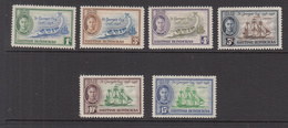 1949 British Honduras KGVI Battle Ships Maps Set Of 6  MNH  (from Old New Issue Collection - Never Opened Until 2018) - British Honduras (...-1970)