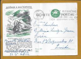 Postal Stationery De Bartolomeu Dias E O Cabo Das Tormentas.Conheça A Sua História.Dobra.Fold. Postcard Stationery - Interi Postali