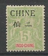 CHINE N° 38 NEUF* GROSSE CHARNIERE / MH - Chine (1894-1922)