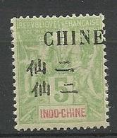 CHINE N°  49 Gom Coloniale Variétée Double Surchrge Chinoise NEUF** SANS CHARNIERE / MNH - Chine (1894-1922)