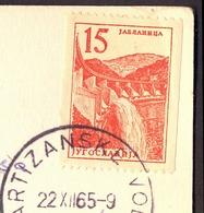 YUGOSLAVIA - JUGOSLAVIA -  COILL  ROLLEN Stamp  JABLANICA  Hydropower Plants - 1965 - 1945-1992 Socialist Federal Republic Of Yugoslavia