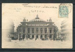 FRANCE- Carte Postale De 1904 De PARIS- Opéra- Y&T N°111 - France