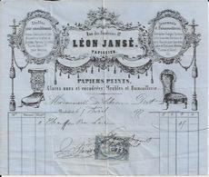 ROCHEFORT SUR MER LEON JANSE TAPISSIER ETOFFES PASSEMENTERIES GLAND POUR SONNETTES CRINS PERCALE ANNEE 1877 - France