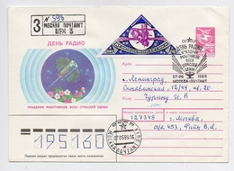 SPACE Stationery Cover Mail USSR RUSSIA Rocket Sputnik Radio Communication - Rusia & URSS