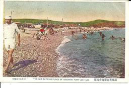 LÜSHUNKOU. CPA. The Sea Bathing Place Of Ogondai. PORT ARTHUR. Voir Description - China