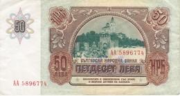 BILLETE DE BULGARIA DE 50 LEBA DEL AÑO 1990  (BANKNOTE) - Bulgarie
