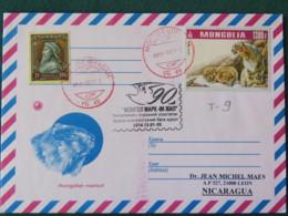 Mongolia 2017 Cover To Nicaragua - Wild Cat - Mongolia