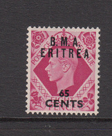 1949 BMA Eritrea KGVI  Definitive 65c New Value  SG E7a MNH  (from Old New Issue Collection - Never Opened Until 2018) - Eritrea
