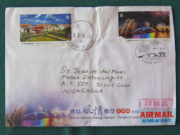 Taiwan 2018 FDC Cover To Nicaragua - Scenery - Cover Has Been Wet, One Stamp Damaged - 1945-... République De Chine