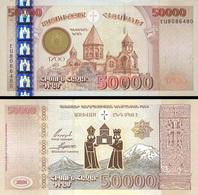 ARMENIA 50000 50.000 DRAM BANKNOTE 2001 ABSOLUTELY UNC VERY RARE - Arménie